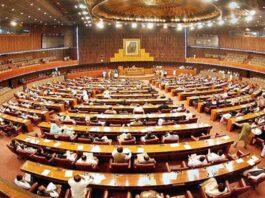 Cyber Parliament