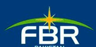 FBR Data Center Cyber Attack