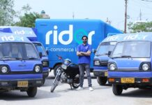 e-commerce logistics startup