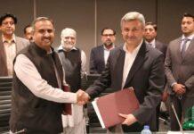 digitization agreements